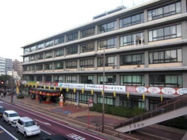 長崎市役所