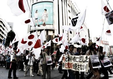日本国・尖閣デモ