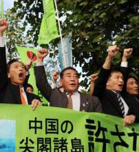 中国への抗議デモ