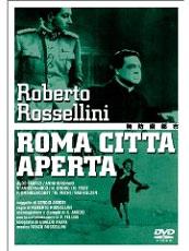 ロベルト・ロッセリーニ監督『 殺人カメラ 』