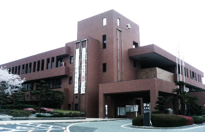 福津市役所