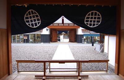 長崎奉行所