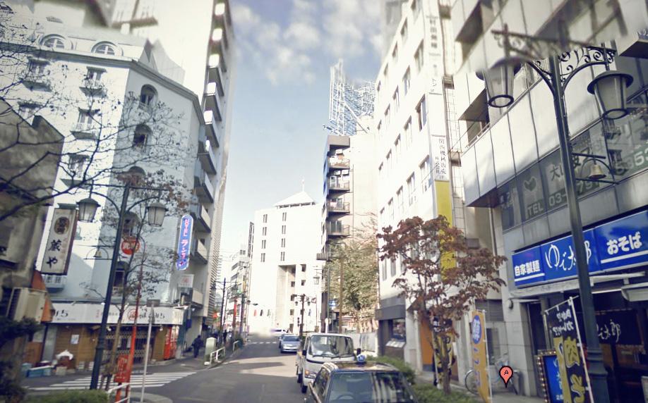 東京都品川区東五反田1-11-9