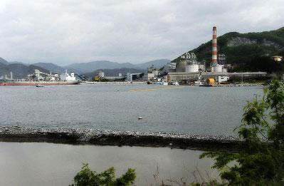 太平洋セメント