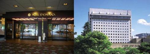 ホテル仙台