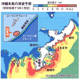 首都地震が起これば23区の大半が震度6強の試算YouTube動画>3本 ->画像>52枚