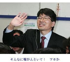 田上長崎市長