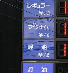 0818a.jpg