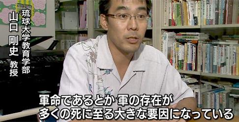 山口剛史准教授
