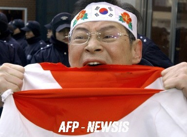 韓国の反日デモ