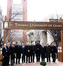 聖トマス大学