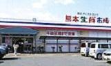 熊本生鮮市場