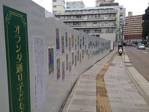 長崎市民病院