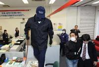 銀行強盗 訓練