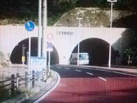 沖縄 トンネル工事