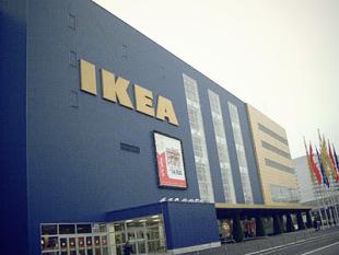IKEA(イケア)福岡新宮店 4月11日OPEN
