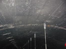 トンネル 天井
