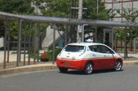 五島 タクシー