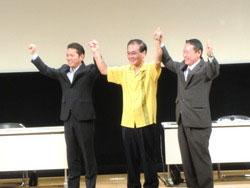 浦添市長選挙