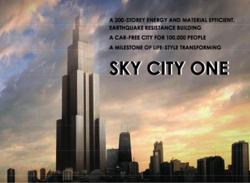 天空城市(Sky City)