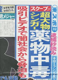 news_816.jpg