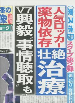 news_818.jpg