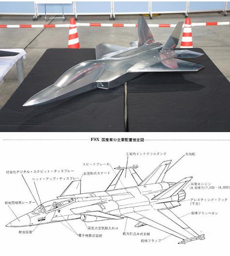 国産ステルス戦闘機ATD-X「