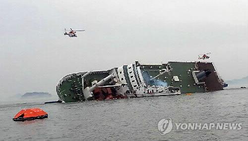 韓国船 沈没