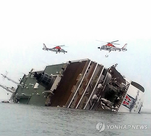 韓国定期客船「SEWOL」号