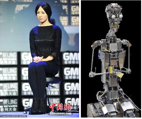 ロボット・アンドロイド