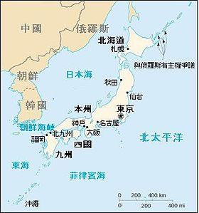 韓国 事故