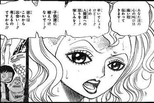 漫画 ワンピース 魚人島編より