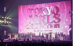 東京GCコレクション