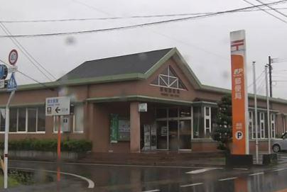 熊本 郵便局