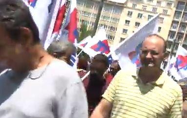 ギリシャ デモ