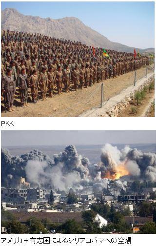 クルド人と再びテロとの戦いへ