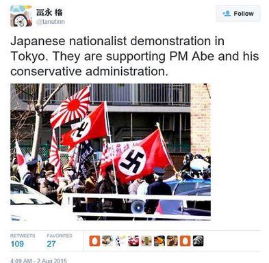 朝日新聞 記者ツイート