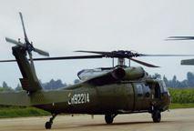 中国軍ヘリ