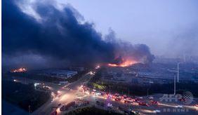 確認が取れていない山東省東営化学工場の爆発映像