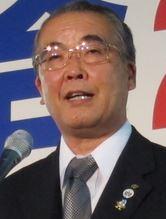 中村法道長崎県知事