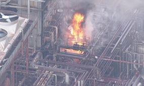 四日市コンビナート「昭和四日市石油」で火災発生