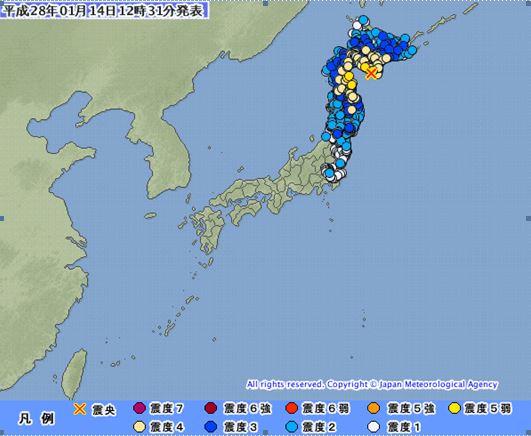 北海道北西ま浦河沖地震