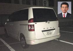 山田ひろし 車