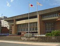 武基雄作・長崎市公会堂