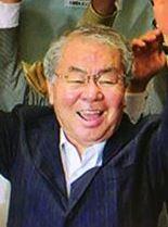 内田茂自民党東京都連幹事長