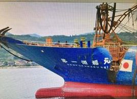 巻き網漁船第1源福丸
