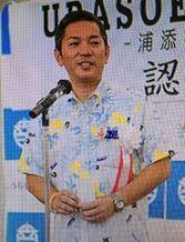 松本哲治市長