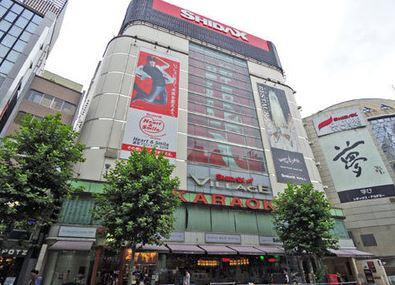 閉店の「渋谷シダックスビレッジクラブ」