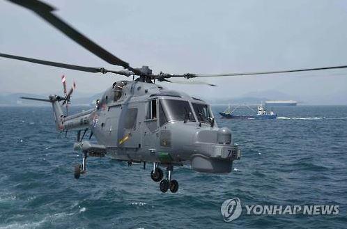 韓国海軍ヘリ・英製リンクス