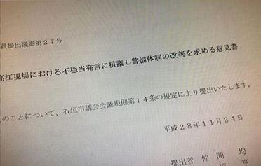 1125_02.jpg